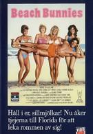 Солнце, море и парни (1984)