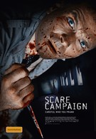 Пугающая кампания (2016)