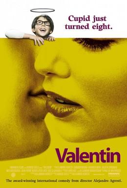 Постер фильма Валентин (2002)
