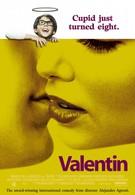 Валентин (2002)