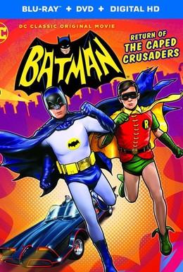 Постер фильма Бэтмен: Возвращение рыцарей в масках (2016)
