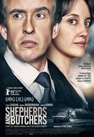Пастыри и палачи (2016)