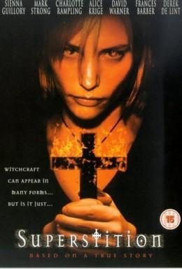 Постер фильма Суеверие (2001)