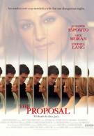 Опасное предложение (2001)