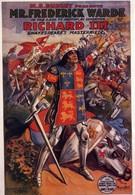 Ричард III (1912)