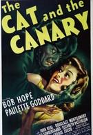 Кот и канарейка (1939)