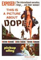 Интерпол (1957)