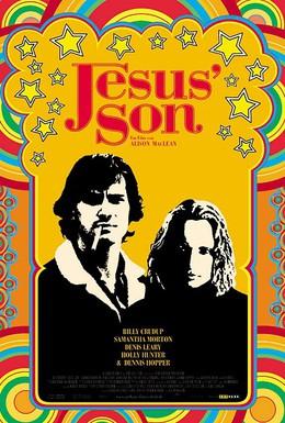Постер фильма Сын Иисуса (1999)