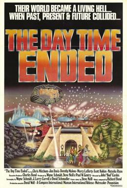 Постер фильма День, когда время закончилось (1979)