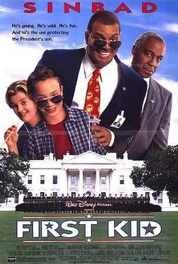 Постер фильма Первый ребенок страны (1996)