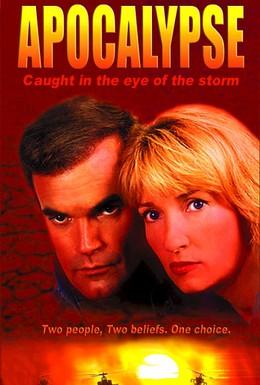 Постер фильма Апокалипсис (1998)