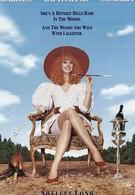 Отряд Беверли Хиллз (1989)