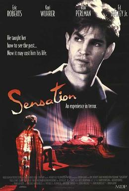 Постер фильма Острые ощущения (1994)