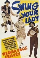 Закружи свою подружку (1938)
