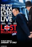 Отвязные приключения в Лондоне (2017)