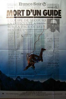 Постер фильма Смерть проводника (1975)
