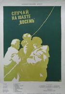 Случай на шахте восемь (1958)