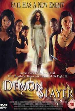 Постер фильма Убить демона (2004)