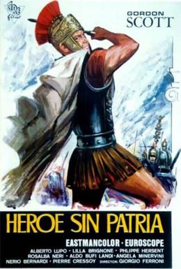 Постер фильма Триумфатор (1964)
