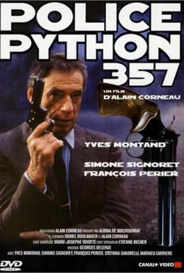 Постер фильма Пистолет Питон 357 (1976)