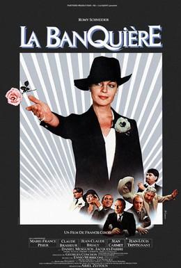 Постер фильма Банкирша (1980)