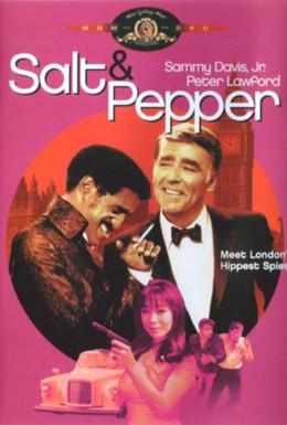 Постер фильма Соль и перец (1968)