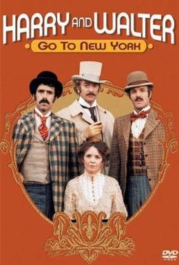 Постер фильма Гарри и Уолтер едут в Нью-Йорк (1976)