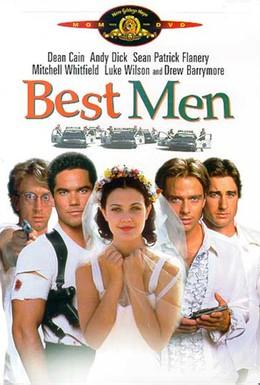 Постер фильма Лучшие люди (1997)