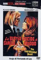 Зверь с холодной кровью (1971)