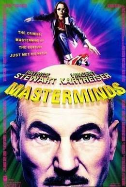 Постер фильма Заговорщики (1997)