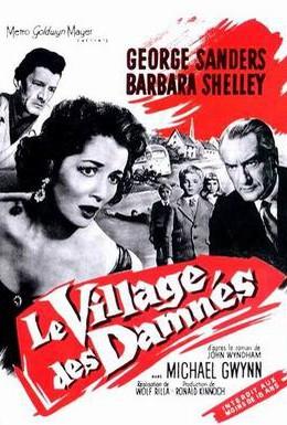 Постер фильма Деревня проклятых (1960)