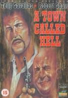 Адский городок (1971)