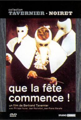 Постер фильма Пусть начнется праздник (1975)