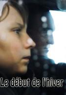 Ранняя зима (2009)