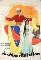 Аршин Мал Алан (1965)
