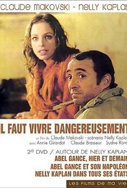 Постер фильма Надо жить опасно (1975)
