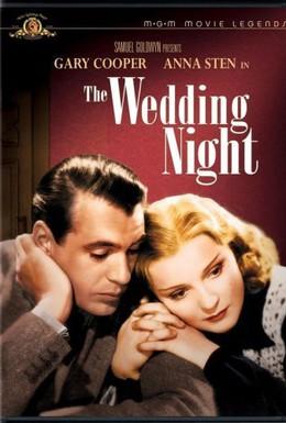 Постер фильма Брачная ночь (1935)