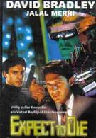 Жди смерти (1997)