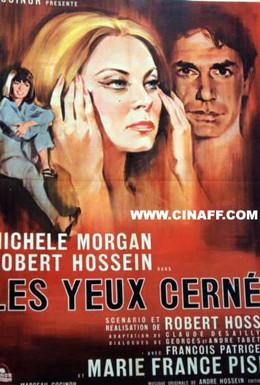 Постер фильма Круги под глазами (1964)