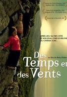 Пять времен (2006)