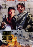 Улицы смерти (1991)
