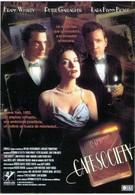 Клубное общество (1995)