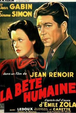 Постер фильма Человек-зверь (1938)