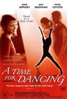 Постер фильма Время танцевать (2002)