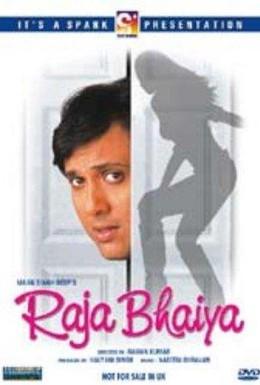 Постер фильма Братец Раджа (2003)