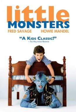 Постер фильма Маленькие монстры (1989)