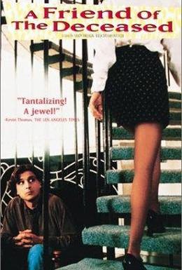 Постер фильма Приятель покойника (1997)