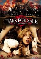 Слезы на продажу (2008)