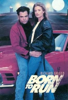 Постер фильма Рожденный чтобы бежать (1993)