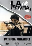 Спрут 7 (1995)